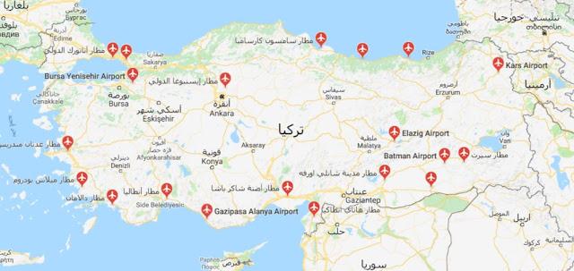 مطارات تركيا وإسطنبول Turkey and Istanbul airports