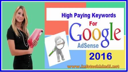 Google AdSense 2016 High CPC Keywords List