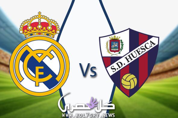 نتيجة مباراة ريال مدريد وهويسكا بالدورى الاسبانى الجولة الخامسة عشر
