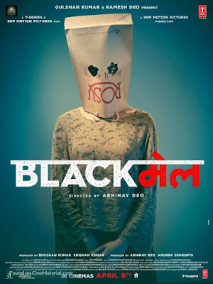 Blackmail 2018 720p HEVC Movie Download
