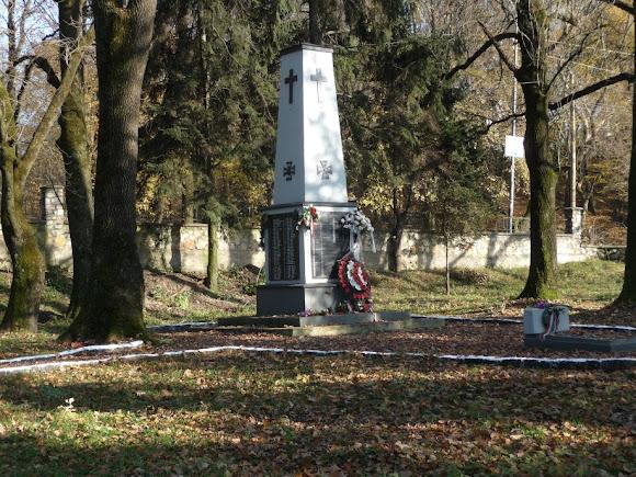 Свалява. Мемориальный парк. Памятник солдатам Австро-Венгерской армии, погибшим в 1914 году