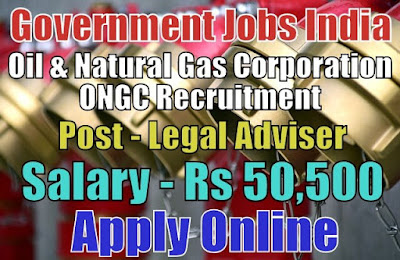 ONGC Recruitment 2018