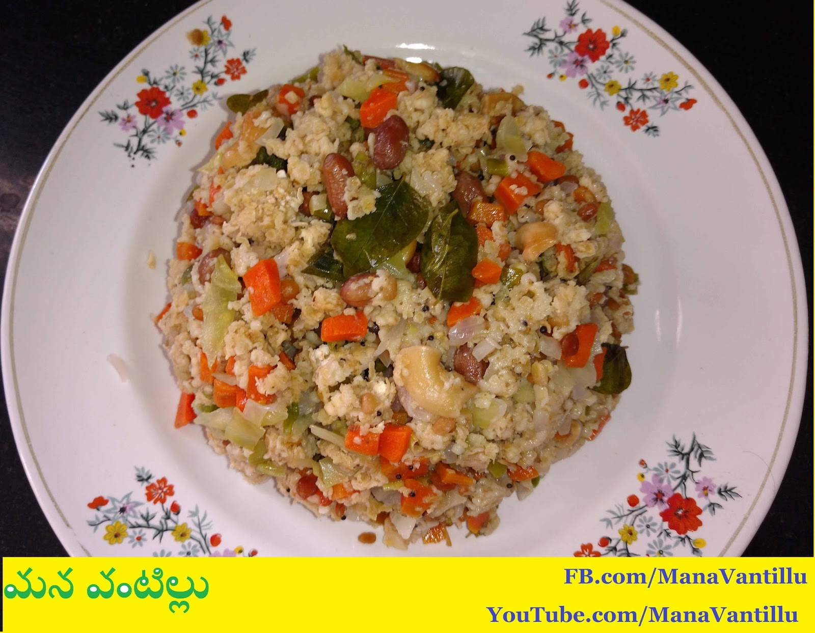 Vegetable oats upma breakfast recipe in telugu after a minute remove the lid and check upma if oats are cooked turn off the flame and take upma into a serving bowl now the tasty and healthy oats upma ccuart Image collections