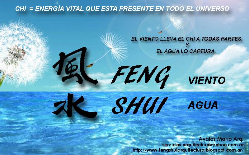 Arquitectura y feng shui feng shui viento agua - Arquitectura y feng shui ...