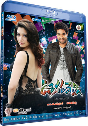 Mar Mitenge 2011 Dual Audio BluRay Download