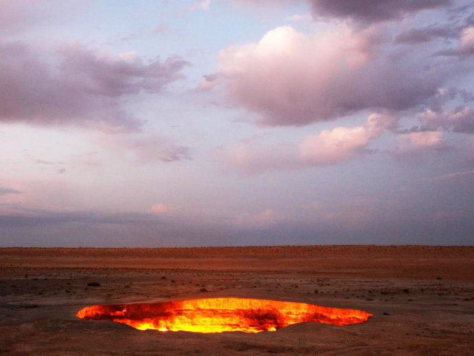 Deserto de Karakum, Turcomenistão