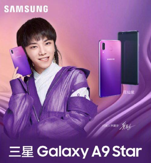 galaxy-a9-star