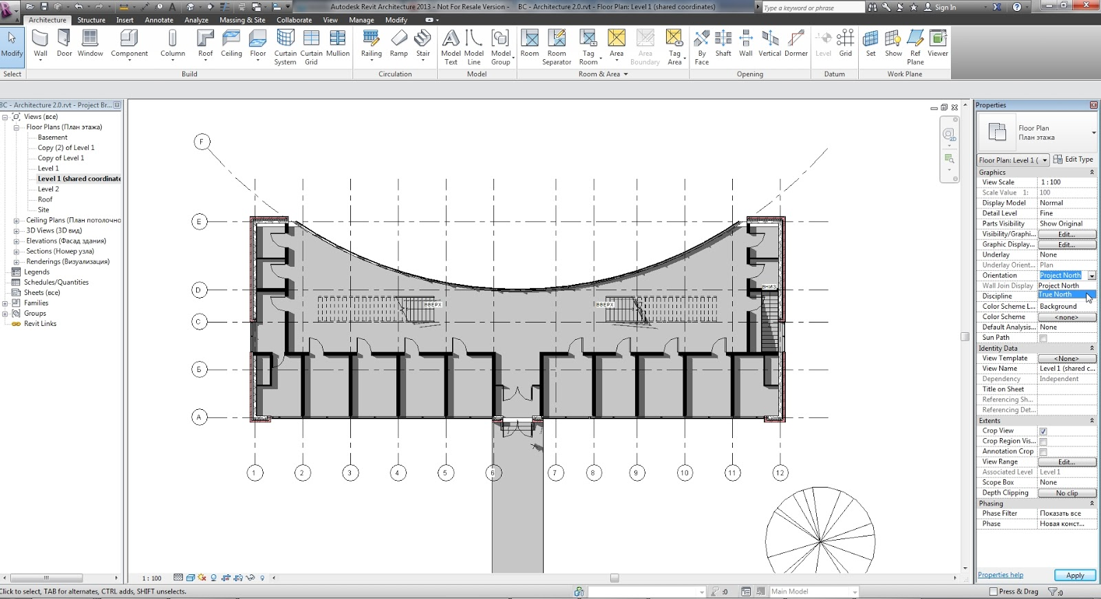 Revit and its friends: Autodesk Revit: How to rotate a plan