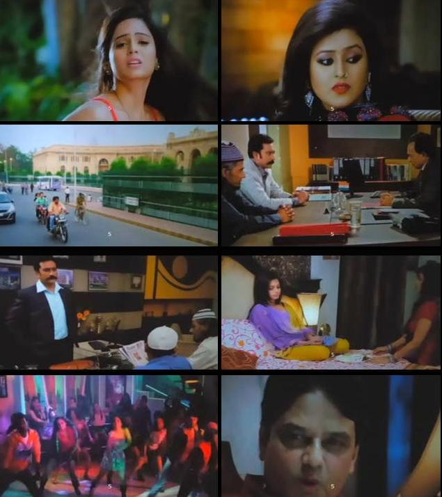 Awesome Mausam 2016 Hindi DVDScr x264