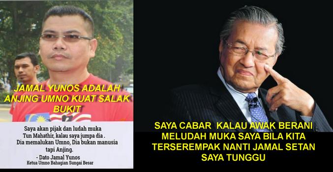 Pengusaha Rp.35 Juta Bagi yang Tahu Lokasi Buronan Malaysia Jamal Yunos