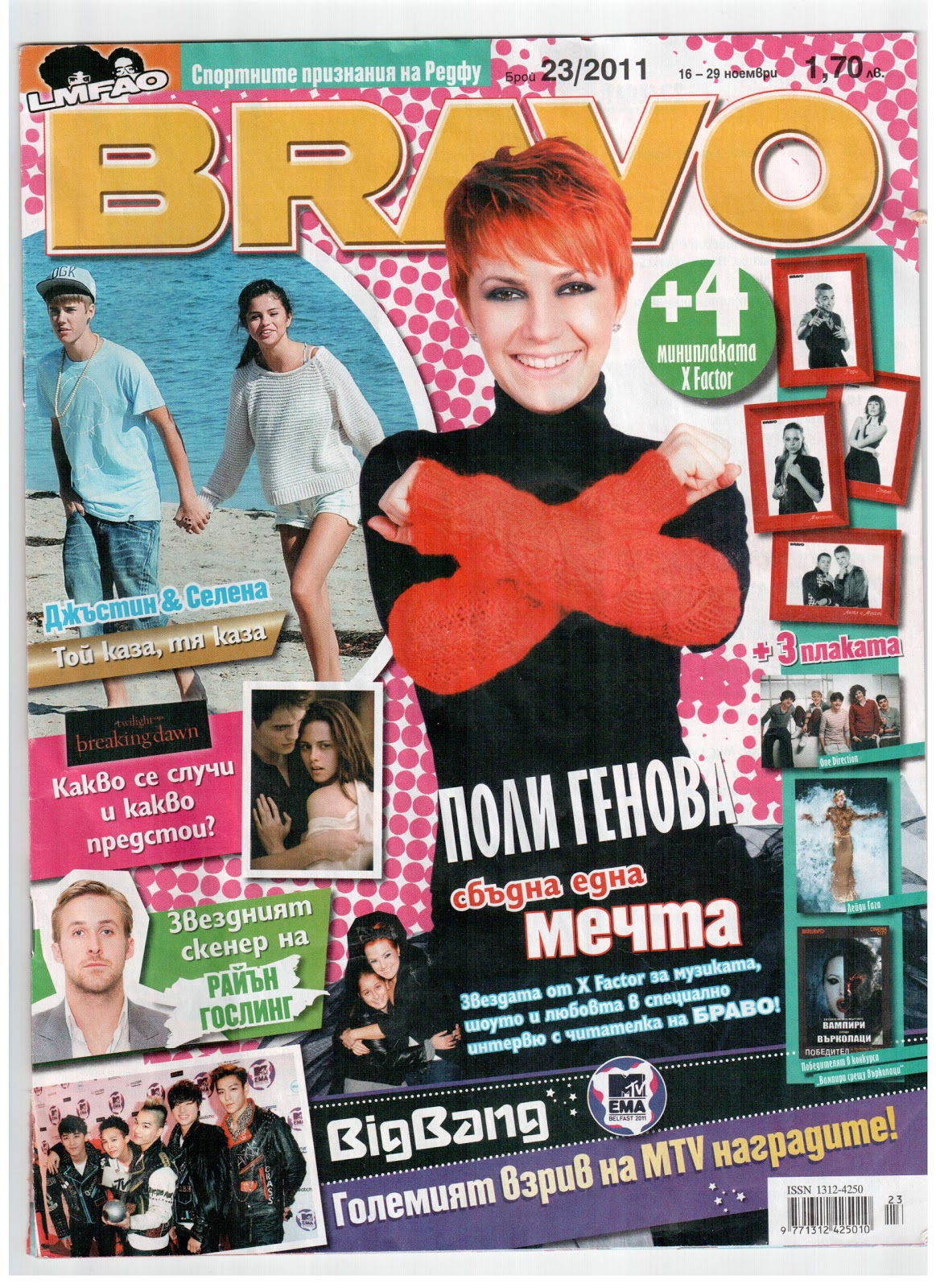 Germanys Teen Magazine Bravo 110
