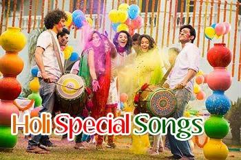 Devarwa lahangwa mein rang daalela (bhojpuri holi video song.