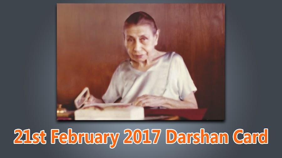 Sri Maa / Sri Aurobindo: Download 21st Feb, 2017 Darshan Message Card (HQ) With Significance. Drashan Card Download Odisha,