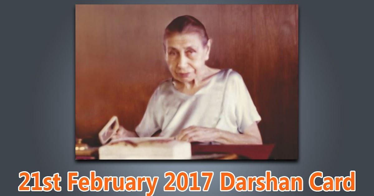 Sri Maa Sri Aurobindo Download 21st Feb 2017 Darshan