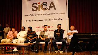 SICA Tamil Website Launch Stills  0011.jpg