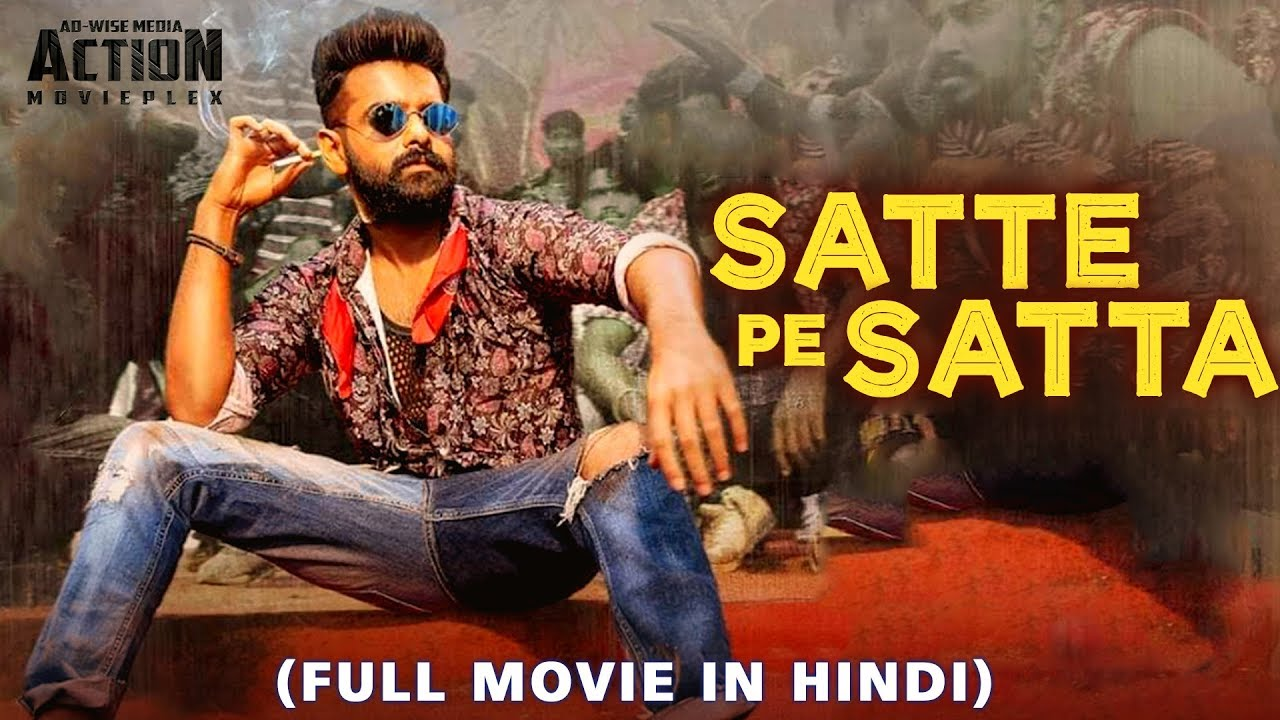 SATTE PE SATTA (2019) Hindi Dubbed 720p HDRip 600MB