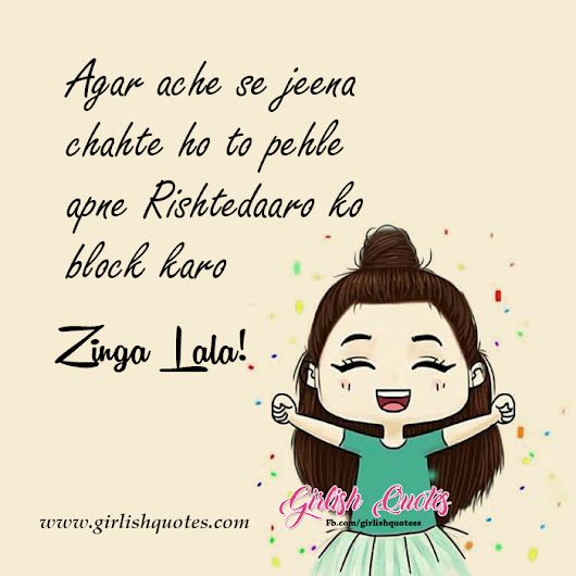 Rishtedaro Ko Block Karo - Attitude Status for Girls | Girlish Quotes