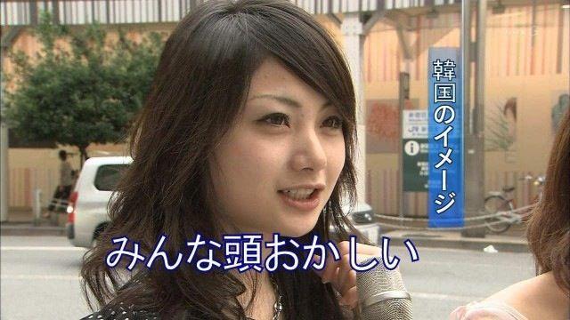 承太郎のブログ: 韓国でレイプが大流行