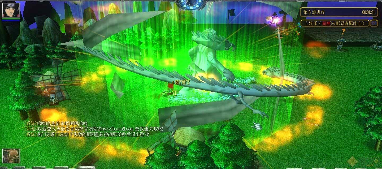 naruto castle defense 6.3 pre-launch  rikudo hashirama