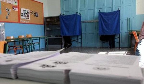 Κλειστά Παρασκευή και Δευτέρα τα σχολεία στη Λάρισα λόγω εκλογών