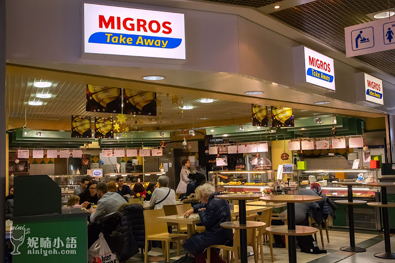 【瑞士自由行】Migros 平價超市必買伴手禮清單。瑞士購物的好選擇