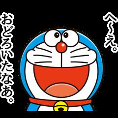 Doraemon's Animated Advice