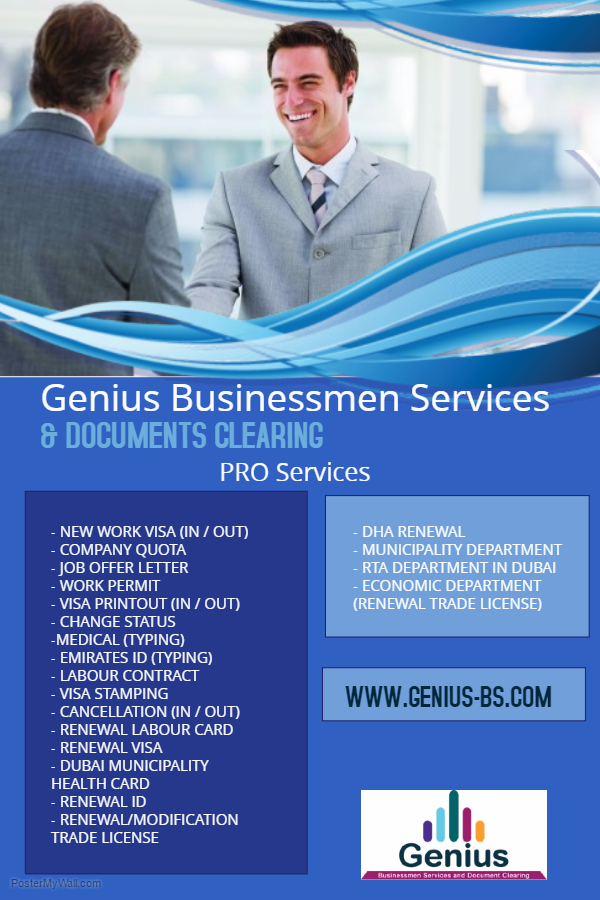 Low Cost Business Set up by Genius Businessmen Services