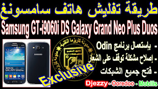 Samsung-GT-i9060i-DS-Galaxy-Grand-Neo-Plus-Duos