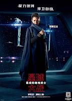 Star Wars: The Last Jedi Poster 45