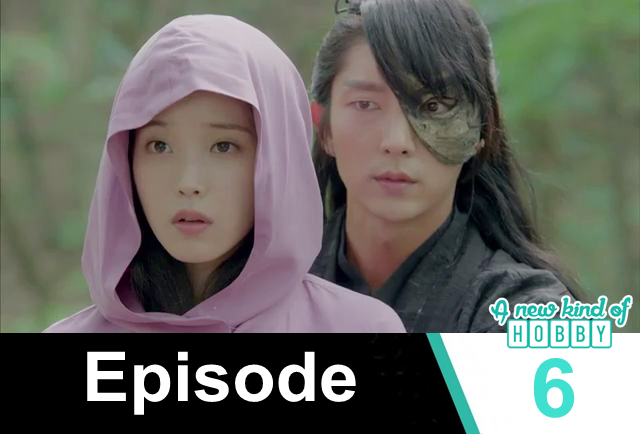 4th prince and hae soo on the horse  - Moon Lovers Scarlet Heart Ryeo - Episode 6 Review