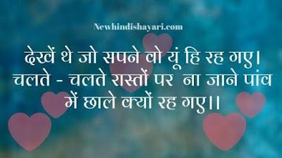 nice shayari love