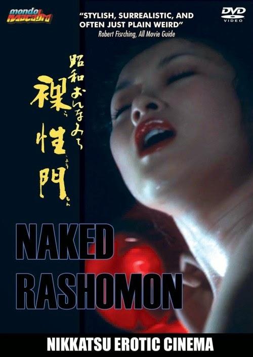 Showa onnamichi: Rashomon 1972
