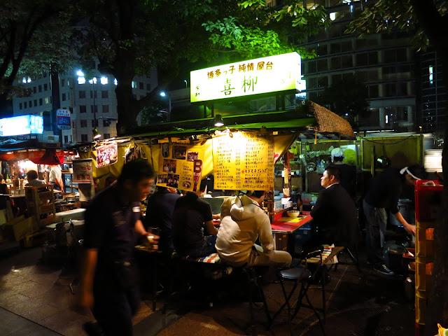 Kyushu Hakata Fukuoka Yatai street food cuisine. Tokyo Consult. TokyoConsult.
