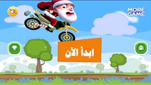 العاب ألسباق والسرعه  2016 Download Real Racing 3 Free games