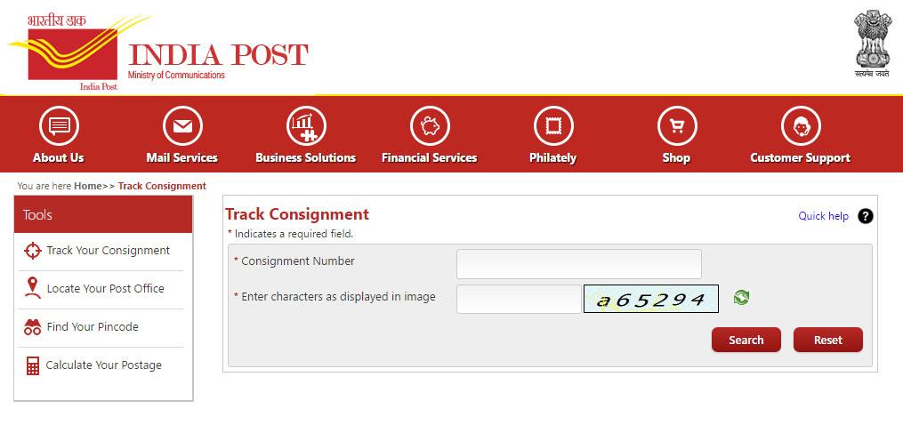india post parcel tracking status
