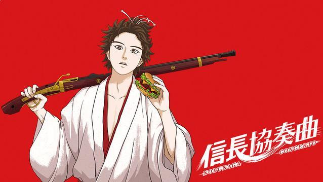 Nobunaga Concerto - Anime Time Travel Terbaik (Melakukan Perjalanan Waktu)