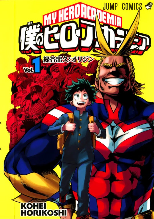 Pierwszy tom mangi Boku no Hero Academia