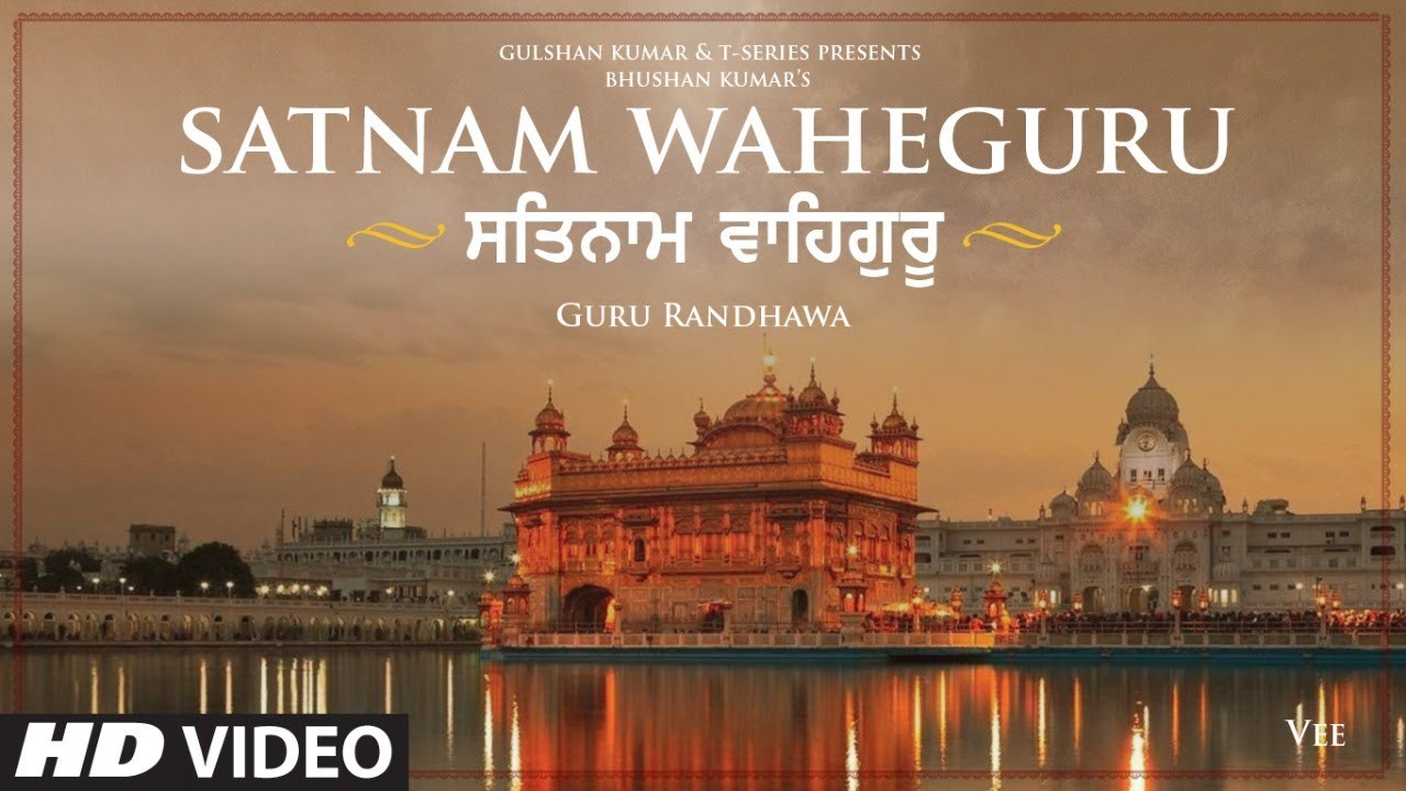 सतनाम वाहेगुरु Satnam Waheguru song by Guru Randhawa
