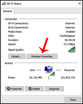 computer me wifi password check kaise kare