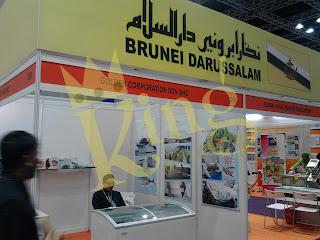 Pameran Produk Halal Antarabangsa ( MIHAS 2016)