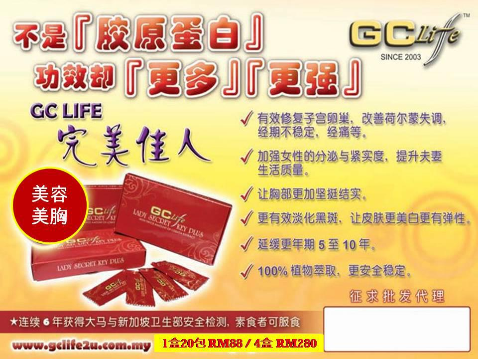gc life slimming cafea)