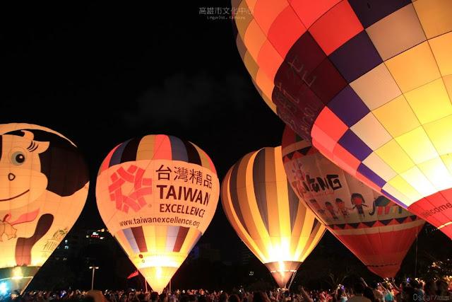 高雄文化中心熱氣球光雕