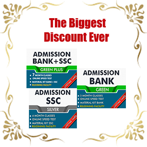 Mahendras Biggest Discount On Lifetime Admission Cards