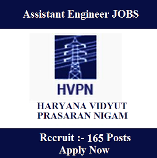 Assistant Engineer, freejobalert, Graduation, Haryana Circle, Haryana Vidyut Prasaran Nigam Limited, HR, HVPNL, Latest Jobs, Sarkari Naukri, hvpnl logo