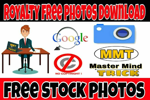 Copyright and Royalty Free Photo Downloading Website