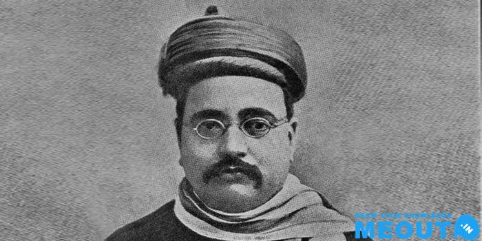गोपाल कृष्ण गोखले का जीवन परिचय  Gopal Krishna Gokhale biography in hindi