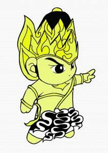 Gambar Kartun Wayang Yudistira