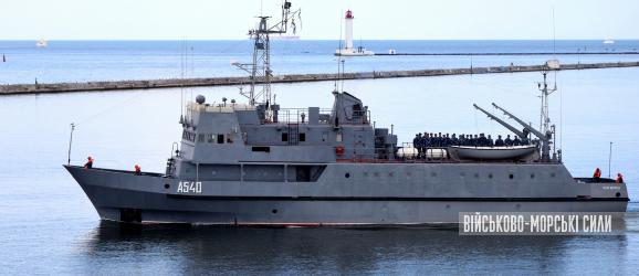 У ВМС розпочався катерний курсантський похід із заходом в іноземні порти