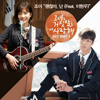 Download Mp3, Video, MV, JOY (Red Velvet) - I'm Okay ([The Liar and His Lover OST Part 2)