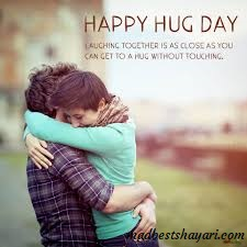 Hug Day Shayari Images 2019